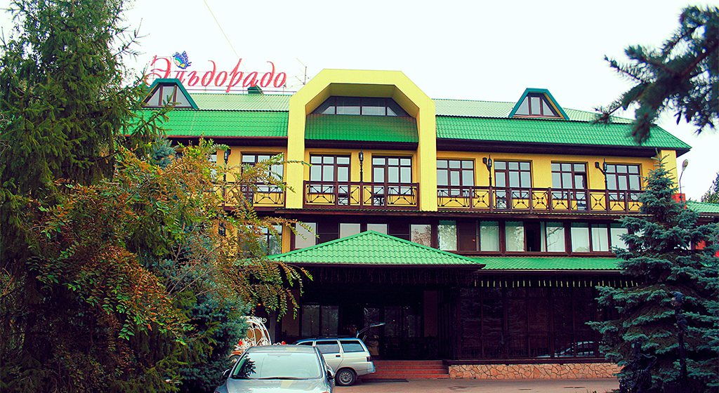 Welcome Eldorado Park-hotel